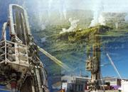 Geoenergie, © IWR