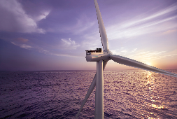 © Siemens Gamesa Renewables