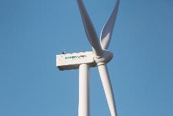 © Siemens Gamesa Renewable Energy