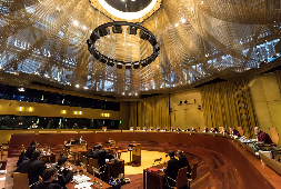 © Gerichtshof der Europäischen Union