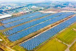 © BayWa r.e. renewable energy GmbH