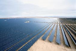 © First Solar Inc.
