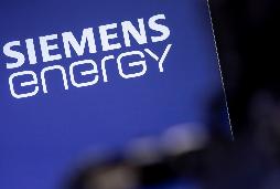 © Siemens Energy