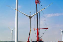 © Deutsche Windguard GmbH