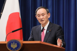 © Prime_Minister_of_Japan_and_his_Cabinet