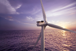 © Siemens Gamesa Renewable Energy