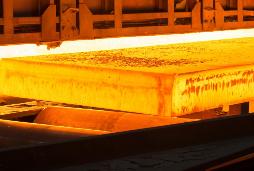 © thyssenkrupp Steel Europe AG