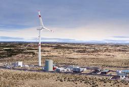 © Siemens Energy AG