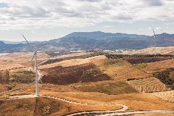 © Siemens Gamesa Renewables